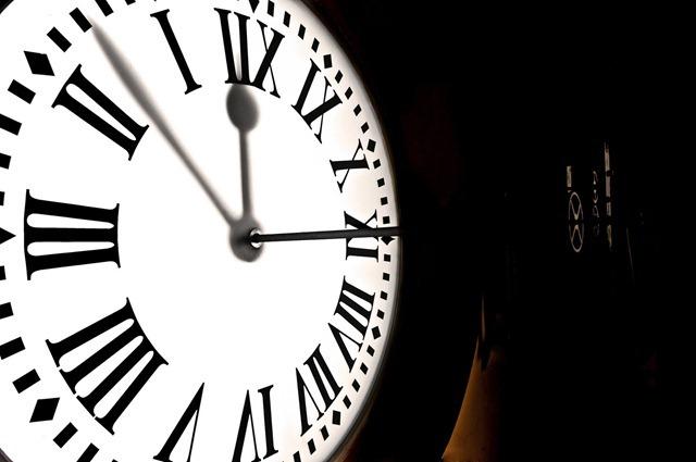 Al otro lado del reloj